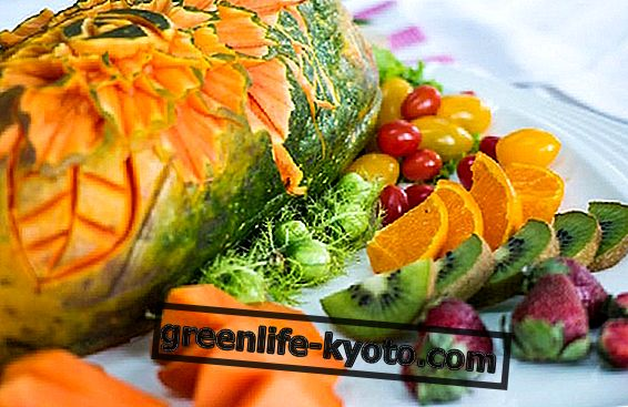 Acerola, pawpaw, pepino dulce ανάμεσα στα άγνωστα φρούτα