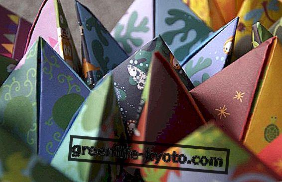 크리스마스 패키지 : 종이 접기 파울!