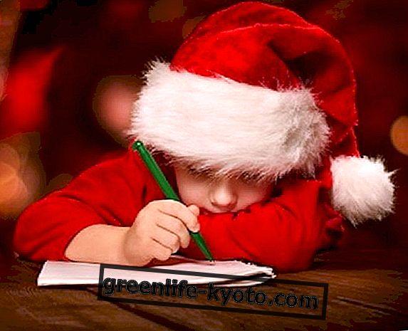 Φυσική επιστολή προς (και από!) Άγιος Βασίλης